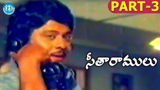 Seetha Ramulu Full Movie Part 3 || Krishnam Raju, Jaya Prada || Dasari Narayana Rao || Satyam - IDREAMMOVIES