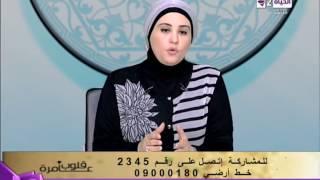 بالفيديو.. «داعية إسلامية» توضح كيفية اغتسال المرأة من «الحيض»