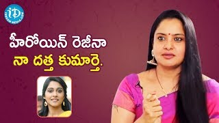Regina Cassandra is My Adopted Daughter - Actress Pragathi | Prema | Celebrity Buzz With iDream - IDREAMMOVIES