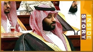 🇺🇸🇸🇦How far can Trump shield Bin Salman? l Inside Story - ALJAZEERAENGLISH
