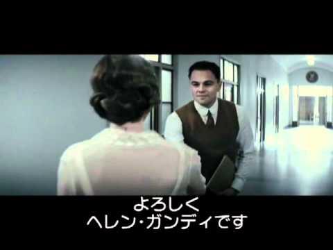 映画『J・エドガー』特別映像