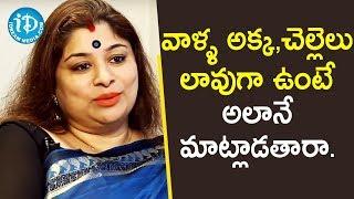 వాళ్ళ అక్క చెల్లెలు లావుగా ఉంటే అలానే మాట్లాడతారా.- Serial Actress Meghana | Soap Stars With Anitha - IDREAMMOVIES