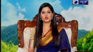 18 मई 2018 का राशिफल, Aaj Ka Rashifal, 18 मई 2018 Horoscope जानिये Guru Mantra में. - ITVNEWSINDIA