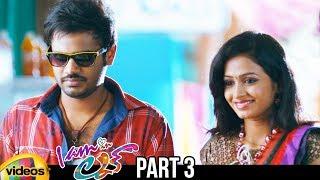 I Am In Love Latest Telugu Full Movie HD | Priyanka | Dhanraj | Kiran | Latest Telugu Movies |Part 3 - MANGOVIDEOS
