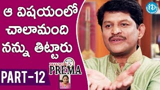 LMA Founder Ramachari Komanduri Interview Part #12 || Dialogue With Prema || Celebration Of Life - IDREAMMOVIES