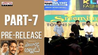 Sailaja Reddy Alludu Pre-Release Event Part 7 |  Naga Chaitanya, Anu Emmanuel || Gopi Sundar - ADITYAMUSIC