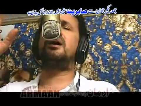 Arman Film   Song 1   Rahim Shah   TungTakor
