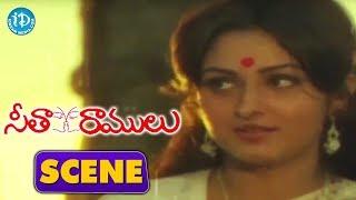 Seetha Ramulu Movie Scenes - Jayaprada Falls In Love With Krishnam Raju    Krishnam Raju - IDREAMMOVIES
