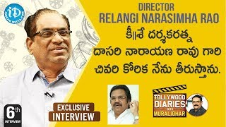 Director Relangi Narasimha Rao Exclusive Interview | Tollywood Diaries With Muralidhar #6 - IDREAMMOVIES