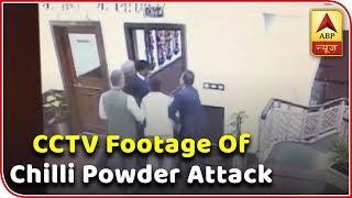 CCTV footage of chilli powder attack on Arvind Kejriwal inside Secretariat - ABPNEWSTV