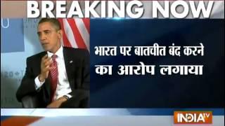 US Prez Obama phones Pakistan PM after announcing India trip - INDIATV