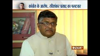 Congress had a close tie-up with Cambridge Analytica, says Union Min. Ravi Shankar Prasad - INDIATV