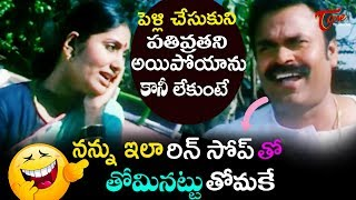 Naga Babu And Anchor Jhansi Comedy Scenes Back To Back | Telugu Comedy Videos | TeluguOne - TELUGUONE
