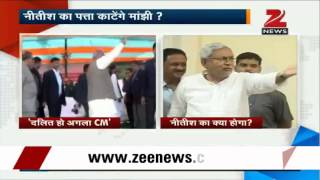 Bihar: Chief Minister Jitan Ram Manjhi exhorts Dalits to hold key to power - ZEENEWS
