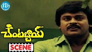 Chantabbai Movie Scenes - Chandra Mohan And Sudhakar Comedy || Chiranjeevi || Jandhyala - IDREAMMOVIES