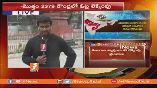 Telangana Assembly election Results 2018 | Counting Of Votes To Starts At 8am | iNews - INEWS