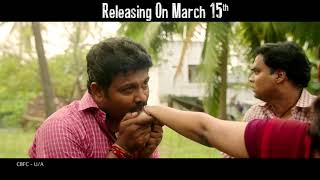 Where Is The Venkata Lakshmi release trailer 3 - idlebrain.com - IDLEBRAINLIVE