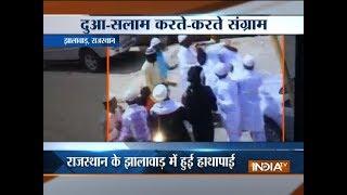 राजस्थान के झालावाड़ में ईद का जश्न जंग में बदल गया - INDIATV