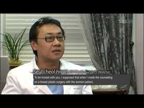 SBS Special Implantasi payudara oleh Dr. Seul (JW Beauty).mp4