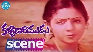Kalyana Ramudu Movie Scenes - Sridevi Introduction || Kamal Haasan || Thengai Srinivasan - IDREAMMOVIES