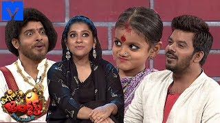 Extra Jabardasth | 11th January 2019 | Extra Jabardasth Latest Promo | Rashmi,Sudigali Sudheer - MALLEMALATV