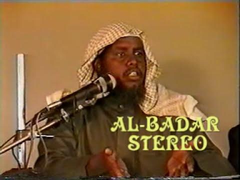 Muxaadaro Axkaamta Soonka Sh Maxamed Abdi Umal