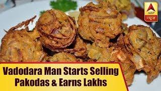 Inspired By PM Modi's Advice, Vadodara Man Starts Selling Pakodas & Earns Lakhs - ABPNEWSTV
