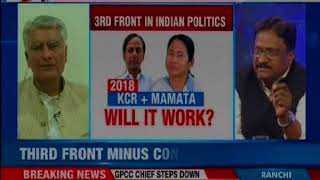 Telengana CM KCR meets WB CM Mamata; meet to discuss 'third front' possibility — Nation at 9 - NEWSXLIVE