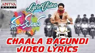 Chaala Bagundi Video Song With Lyrics II Mukunda Songs II Varun Tej, Pooja Hegde - ADITYAMUSIC