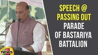 Rajnath Singh's speech at Passing out Parade of Bastariya Battalion in Ambikapur | Mango News - MANGONEWS