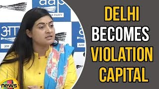 Delhi Becomes  violation Capital Under the Law and Order of BJP | Mango News - MANGONEWS