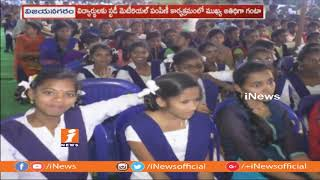 Minister Ganta Srinivasa Rao At 10th Class Study Material Distribution In Vizianagaram | iNews - INEWS