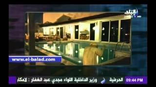 بالفيديو..أحمد موسى يعرض صور منزل أيمن نور المعروض للبيع بـ 20 مليون جنيه