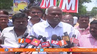 BJP Central Govt Gave Shock To Telugu States On Bayyaram  Kadapa Steel Factories | iNews - INEWS
