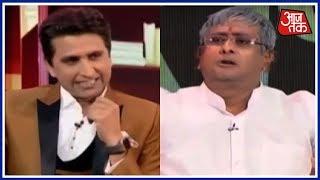 Kumar Vishwas के साथ Lalu Prasad Yadav की मज़ेदार इंटरव्यू देखेंगे तो हस्ते हस्ते हो जाएंगे लोटपोट - AAJTAKTV