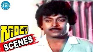 Goonda Telugu Movie Scenes - Allu Rama Lingaiah, Suthivelu, Chiranjeevi Comedy Scene - IDREAMMOVIES