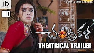 Chandrakala theatrical trailer - idlebrain.com - IDLEBRAINLIVE