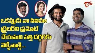 Vijay Deverakonda Launched Tupaki Ramudu Teaser | Bithiri Sathi | Priya | TeluguOne - TELUGUONE