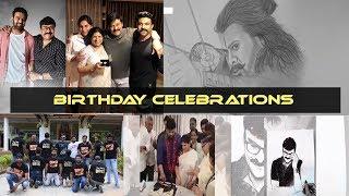 Megastar Chiranjeevi 64th Birthday Celebrations | Pawan Kalyan | Ram Charan | Amitabh Bachchan - IGTELUGU