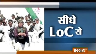India TV Exclusive Report Direct from LOC - INDIATV