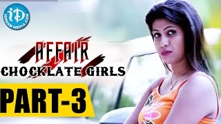 Affair (Hindi) - Chocklate Girls Full Movie Part 3 || Sri Rajan, Prashanthi, Geetanjali || Seshu KMR - IDREAMMOVIES