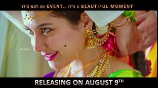 Srinivasa Kalyanam Release Promo 6 | Nithiin, Raashi Khanna - DILRAJU