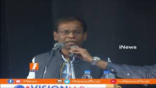 UPSC Civil Service Success Mantra Program In Hyderabad | iNews - INEWS