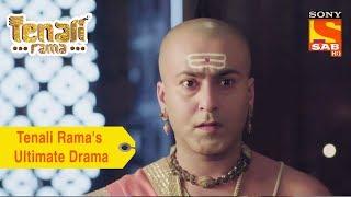 Your Favorite Character | Tenali Rama's Ultimate Drama | Tenali Rama - SABTV