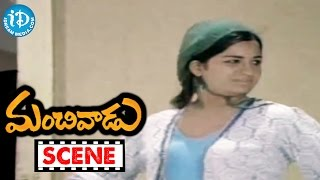Manchivadu Movie Scenes - Raja Babu Comedy || ANR || Vanisri || Kanchana || KV Mahadevan - IDREAMMOVIES