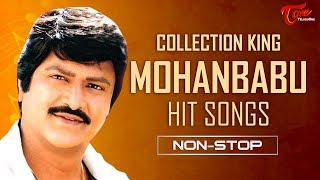 Collection King Mohan Babu Hit Songs | Telugu Video Jukebox | TeluguOne - TELUGUONE