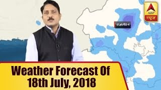 Skymet Report: Weather Forecast Of 18th July, 2018 | ABP News - ABPNEWSTV