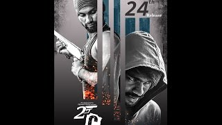 2C |Telugu Short Film 2015 |Directed by NANI VOOLA - YOUTUBE