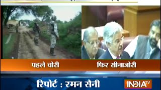 Pakistan's another Ceasefire Violation in Jammu & Kashmir - INDIATV