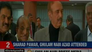 Pulwama colen: Condemn militants in all forms', says resolution passed in all-party meet - NEWSXLIVE
